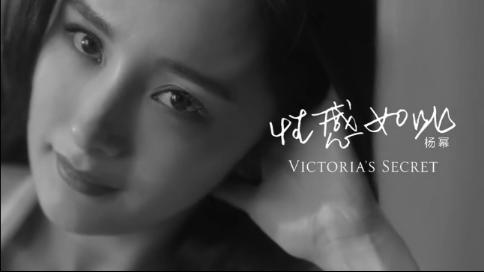 《性感如此》维多利亚的秘密广告杨幂篇