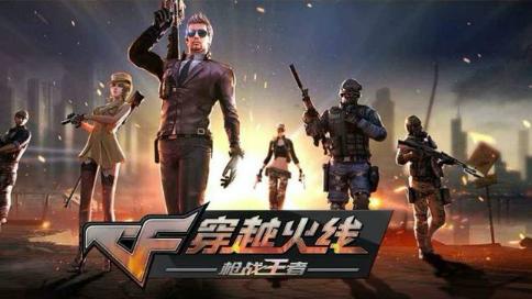 """游戏IP会成为国产电影下一个""""香饽饽""""吗?"""