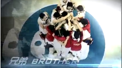 《兄弟》CCTV5中国男篮纪录片