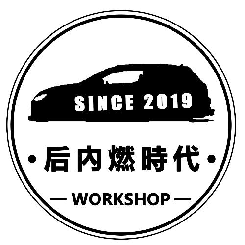 【PEAGE STUDIO】昆明SpeedUP速度節宣傳片