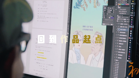 牛片网影视访谈类栏目《初心》10s混剪