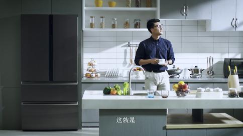海尔卡萨帝冰箱广告-设计师篇