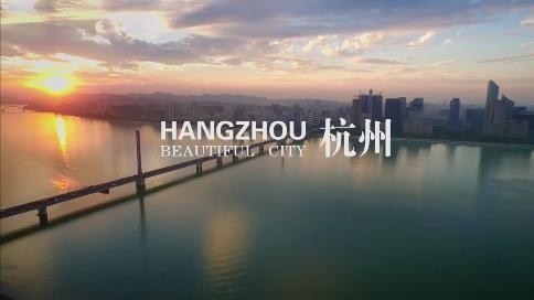 2022杭州亚运会智能亚运形象18新利体育客户端