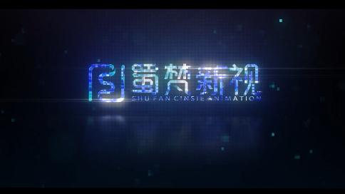 蜀梵新视宣传片