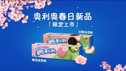 奥利奥春日新品广告足球竞彩网站