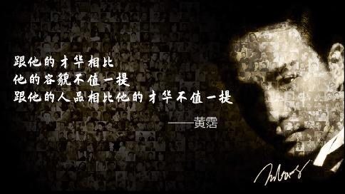 17寵愛張國榮紀念短片