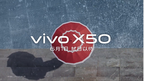 vivo X50手机 上市预告片