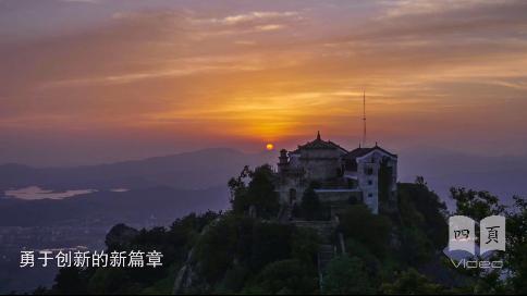 黃陂木蘭山風景區宣傳片