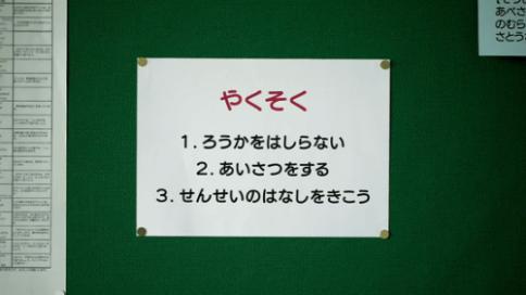 日本NHK《啊!设计》排版之歌