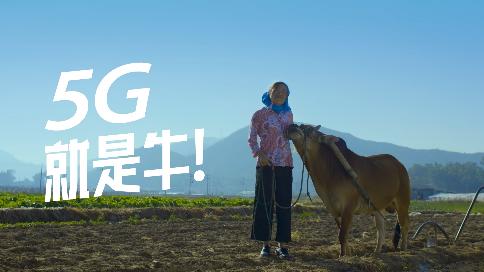 联通5G宣传足球竞彩网站-奇葩说5G