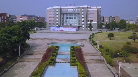 桂林理工大學63周年校慶