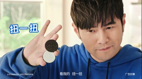 2020奥利奥品牌广告-魔术篇