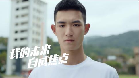《我的20岁》华为x人民日报 五四青年节广告片