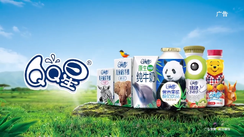 伊利QQ星动物主题广告片