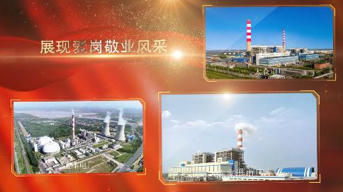 惠州國華電力宣傳片