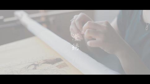 【文米映画】人物 | 澄绣品牌