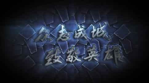 """《最强医生》抗""""疫""""公益动画短片"""
