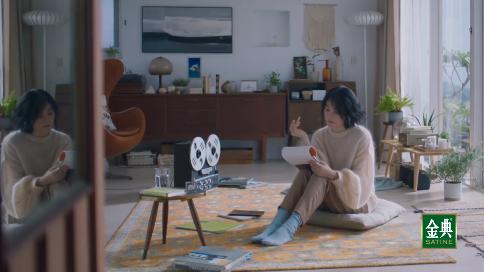 《天赐金典 开启有机新生活 》金典有机奶广告