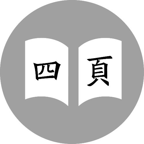武漢紀實短片