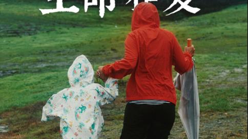每日优鲜母亲节短足球竞彩网站:人生能和妈妈吃多少顿饭
