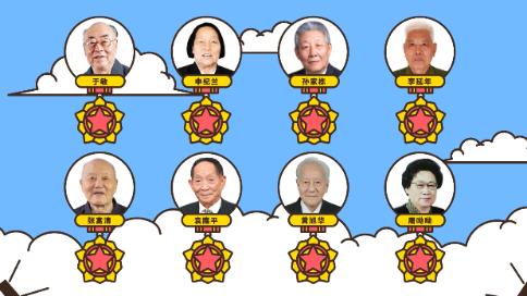 中国人大常委会科普动画