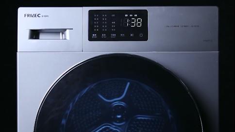 产品TVC——烘干机