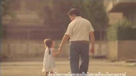 泰国人寿保险广告