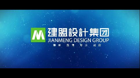 建盟设计集团18新利体育客户端|深圳巨蟹数字创意出品