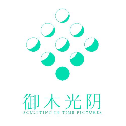 紫米充电宝天猫国际版展示视频(导演剪辑版)