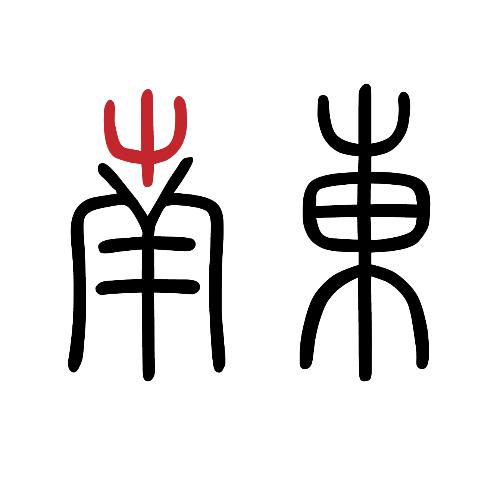 红旗H5宣传片