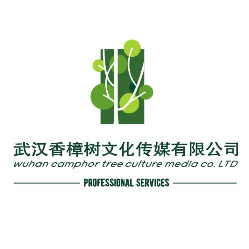 中國爆裂玉米全產業鏈項目申報片