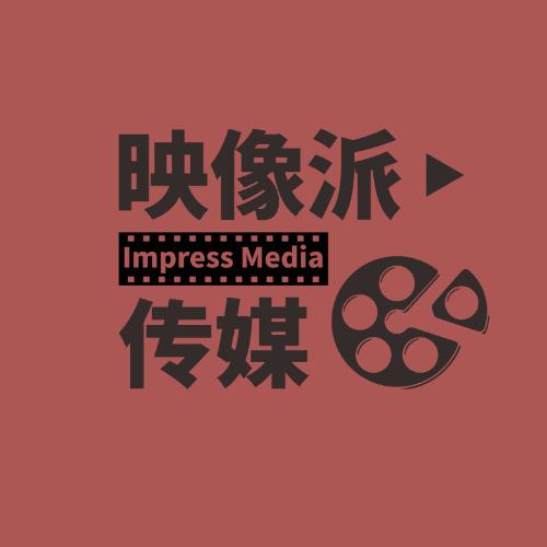 银雁企业形象片