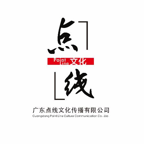 《說散就散》翻唱MV