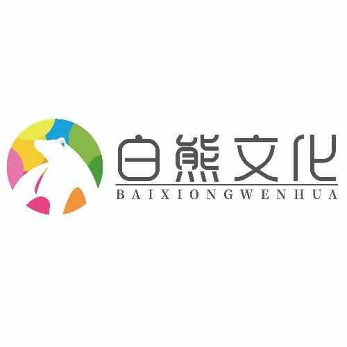 白熊介绍片