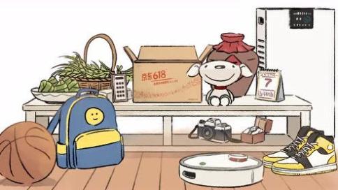 京東端午動畫:萬種好物,萬種安福