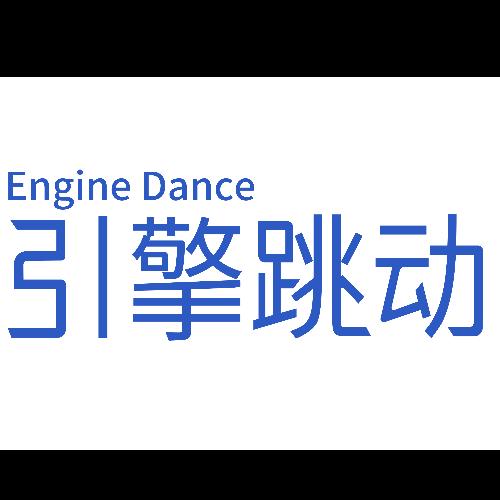 西安引擎跳动网络科技有限公司