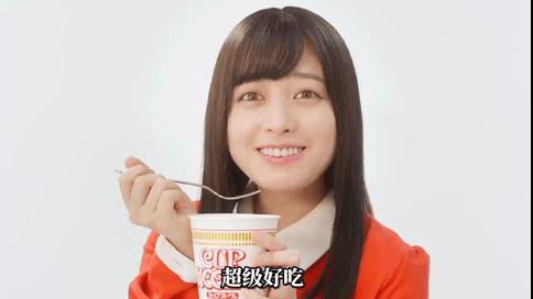 橋本環奈 魔性日清杯面動畫廣告