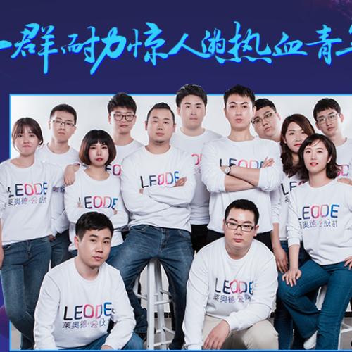政務宣傳動畫-廉潔杭州