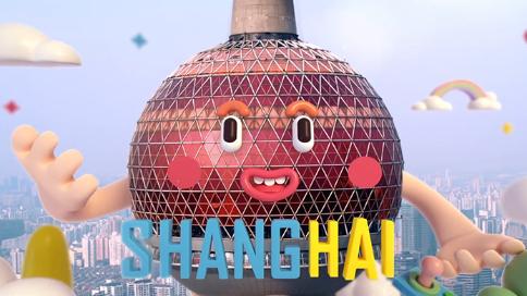 2020上海城市旅游宣传片