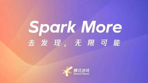 Tencent Spark More《去发现,无限可能》