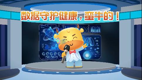 科普动画系列-减糖篇MG动画