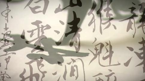 中国古琴博物馆首次直播预告片