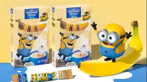 麦斯威尔 X 小黄人 香蕉牛奶咖啡动画广告