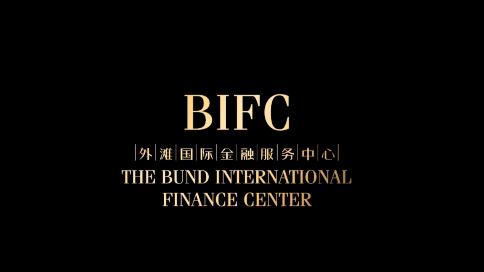 上海外滩国际金融宣传片