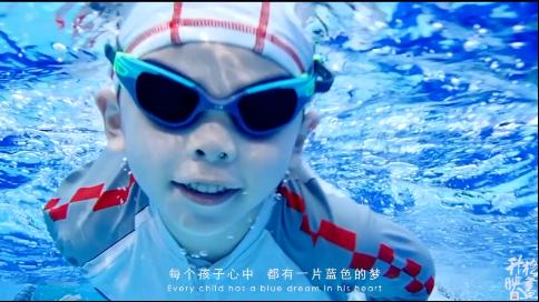 贝帆儿童游泳品牌宣传片