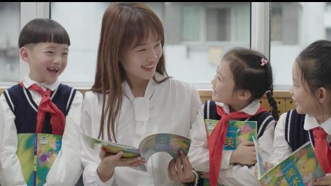 成都双林小学 宣传片