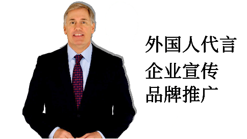 医美企业代言宣传片