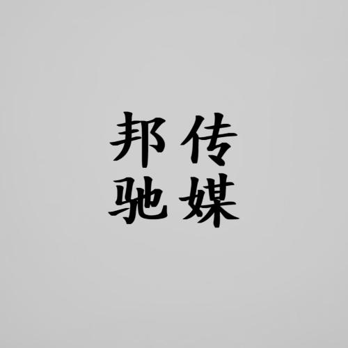 林禾《乡缘》MV