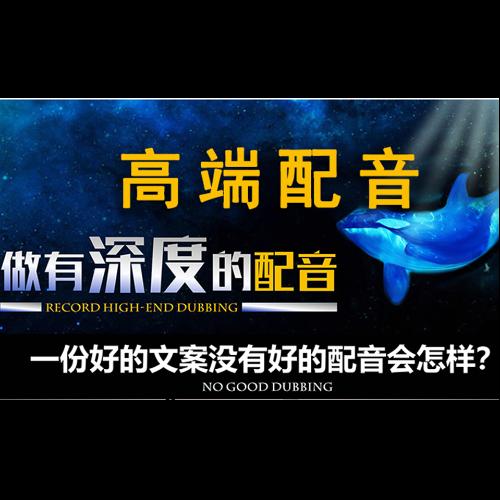 寻遍贵州宣传片
