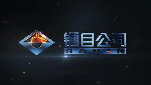 镭目巡检机器人产品宣传片